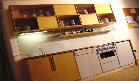 werkbau g ttingen m bel f r k che und esszimmer. Black Bedroom Furniture Sets. Home Design Ideas